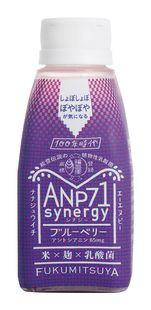 オーサワ ANP71・シナジー ブルーベリー 150g(冷蔵)