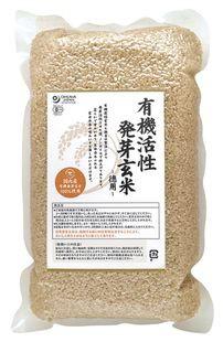 オーサワ 徳用・有機活性発芽玄米(国内産)2kg×4個