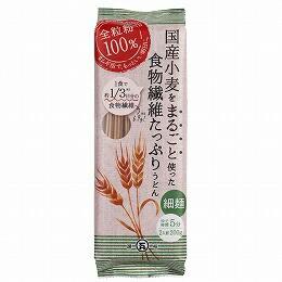 創健社 国産小麦をまるごと使った食物繊維たっぷりうどん細麺 200g