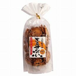 黒豆せんべい 110g 米倉製菓