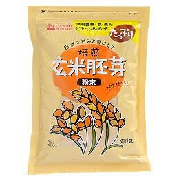 創健社 玄米胚芽粉末(チャック付) 400g 創健社