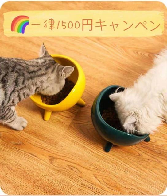 \一律1500円SALE/S/Mサイズ 傾斜がある 45度 脚付 ペット ボウル フードボウル 犬 猫食器 陶器 ウォーター ボウル 犬猫用 餌入れ 水入