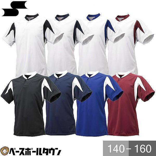 SSK ジュニア用 1ボタン ベースボールTシャツ 半袖 ベーシャツ ベーT 少年用 子供 子ども こども BT2300j メール便可 野球ウェア 男の子