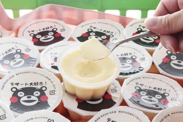 お取り寄せグルメ 送料無料 熊本 デザート大好きくまモンの牛乳プリン ギフト 送料無 お返し 内祝い 夏ギフト