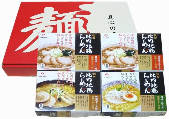 お取り寄せグルメ 送料無料 秋田比内地鶏ラーメン8食セット セット ギフト 送料無 お返し 内祝い 夏ギフト