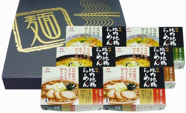 お取り寄せグルメ 送料無料 秋田比内地鶏ラーメン12食セット セット ギフト 送料無 お返し 内祝い 夏ギフト