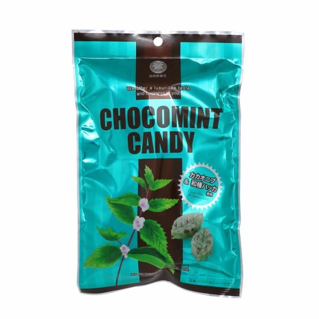 北見ハッカ通商 CHOCOMINT CANDY チョコミント・キャンディ 170g カカオニブ配合 合成原料不使用