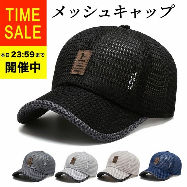 帽子 メンズ キャップ メッシュ 大きめ 大きい ゴルフ 深め メンズキャップ カレッジ おしゃれ 大きいサイズ アメカジ uv 春夏 送料無料