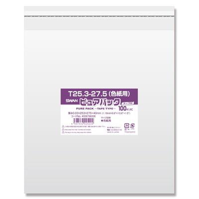 OPP袋 ピュアパック T25.3−27.5(色紙用) テープ付き 100枚