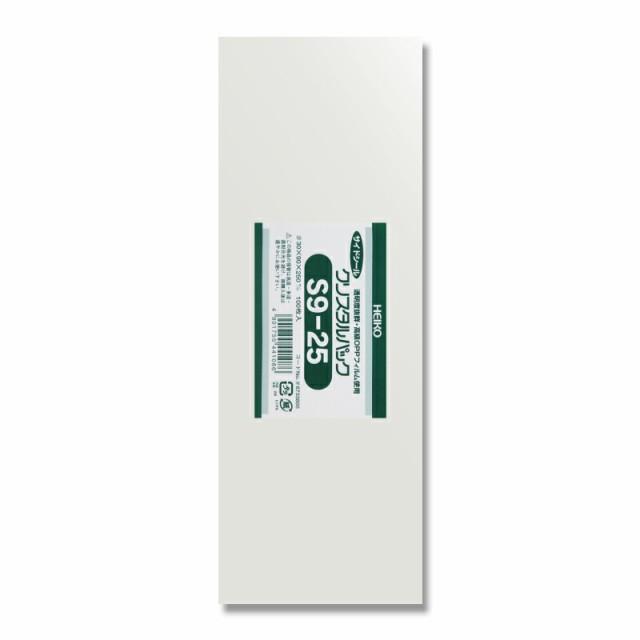 【ゆうパケット/4束まで送料200円】HEIKO OPP袋 クリスタルパック S9−25(サイドシール) 100枚