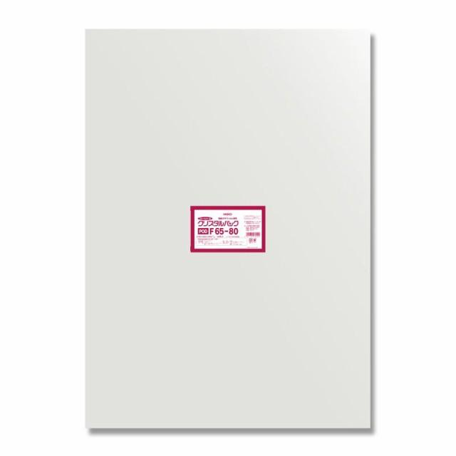 HEIKO OPP袋 クリスタルパック F65−80 (フレームシール) 50枚