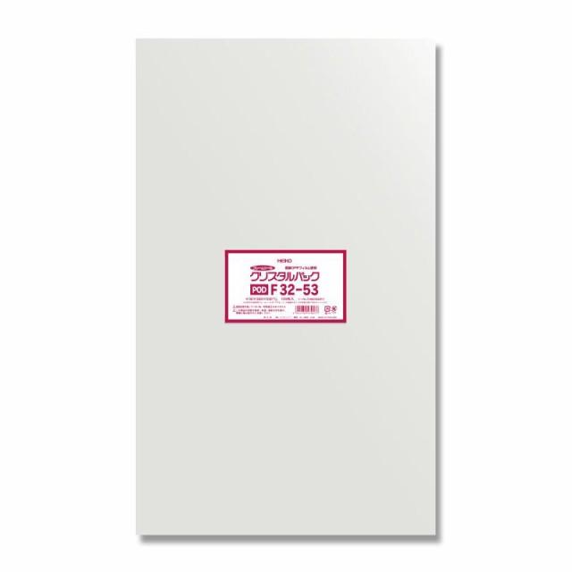 HEIKO OPP袋 クリスタルパック POD F32−53(フレームシール) 100枚