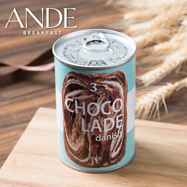ANDE デニッシュ缶 ショコラーデ [#1003]