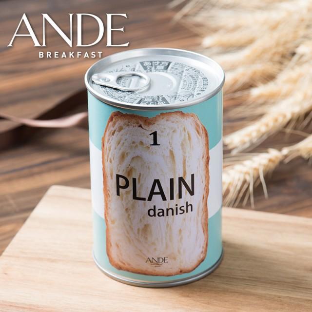 ANDE デニッシュ缶 プレーン [#1001]
