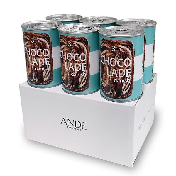 ANDE デニッシュ缶 ショコラーデ 6缶セット [#1010]
