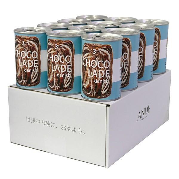 ANDE デニッシュ缶 ショコラーデ 12缶セット [#1006]