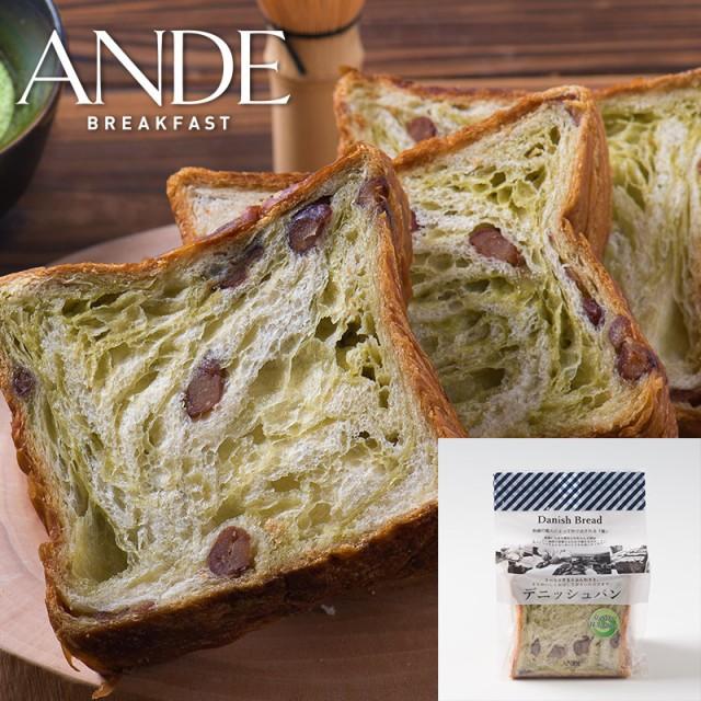 ANDE デニッシュ食パン 【京の贅沢】抹茶大納言デニッシュ ハーフ