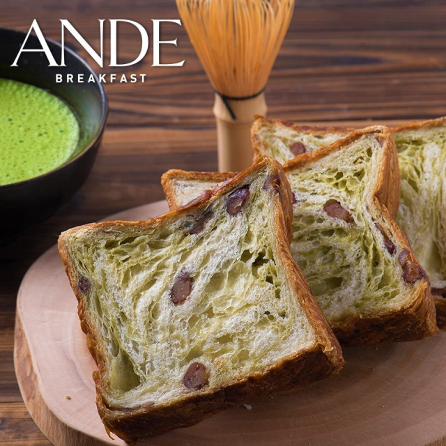 ANDE デニッシュ食パン 【京の贅沢】抹茶大納言デニッシュ 1斤
