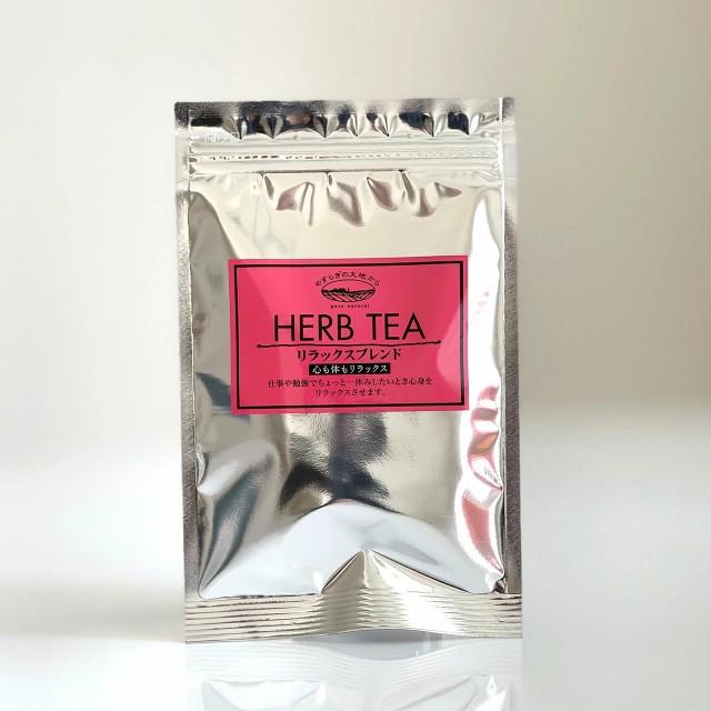 仕事や勉強でちょっと一休みしたいときのハーブティー ハーブティー リラックスブレンド7g×8包