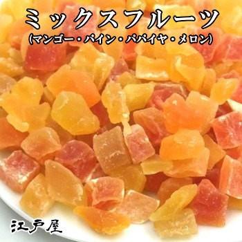 ミックスフルーツ 500g (マンゴー・パイン・パパイヤ・メロン)ドライフルーツ 美容と健康に嬉しいビタミン・ミネラル・食物繊維・タンパ