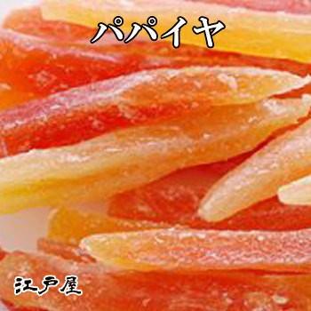 パパイヤ 450g ドライフルーツ 美容と健康に嬉しいビタミンC・ミネラル・食物繊維が豊富 《新鮮・高品質・自慢の美味さ》