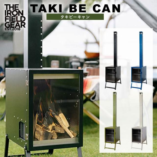 薪ストーブ ロケットストーブ タキビーキャン TAKI BE CAN 窓付ストーブ 耐火ガラス キャンプアウトドア ソロキャンプ おうちキャンプ