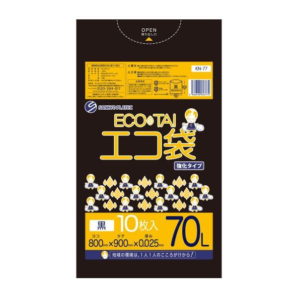 KN-77 ポリ袋 70リットル 0.025mm厚 黒 10枚x50冊 1冊あたり125円
