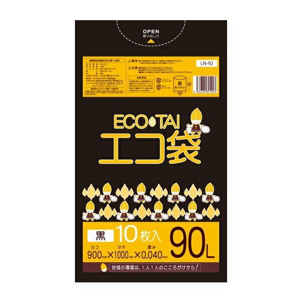 LN-92 ポリ袋 90リットル 0.040mm厚 黒 10枚x30冊 1冊あたり210円