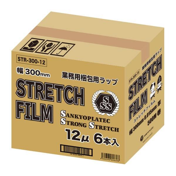 【まとめて3ケース】STR-300-12-3 ストレッチフィルム 300mm幅x500m 0.012mm厚 透明 6本x3箱 1本あたり495円