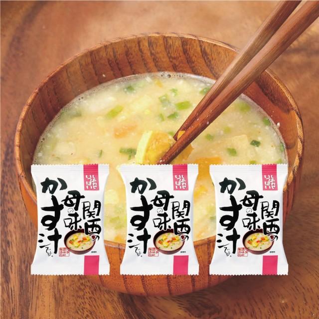 コスモス食品 関西の母の味かす汁 フリーズドライ 化学調味料無添加 3食セット