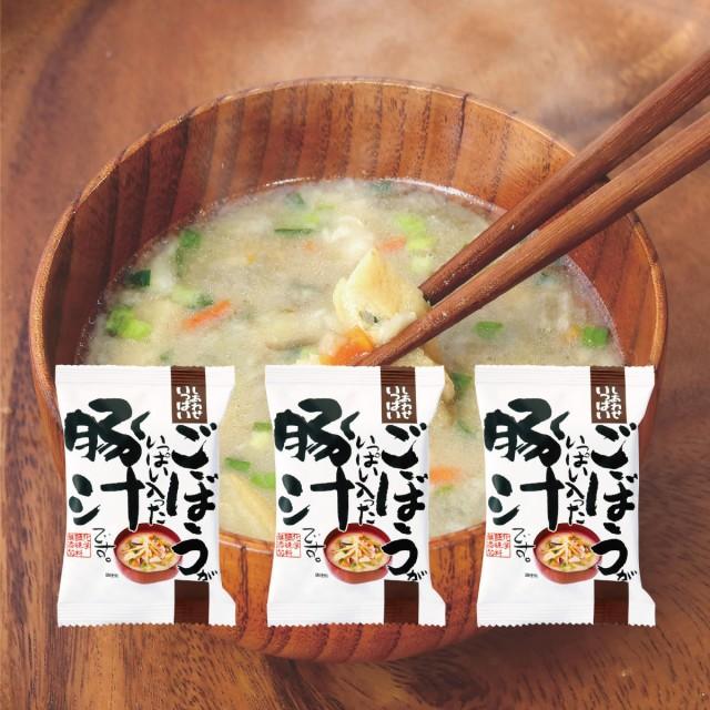 コスモス食品 ごぼうがいっぱい入った豚汁 フリーズドライ 化学調味料無添加 3食セット