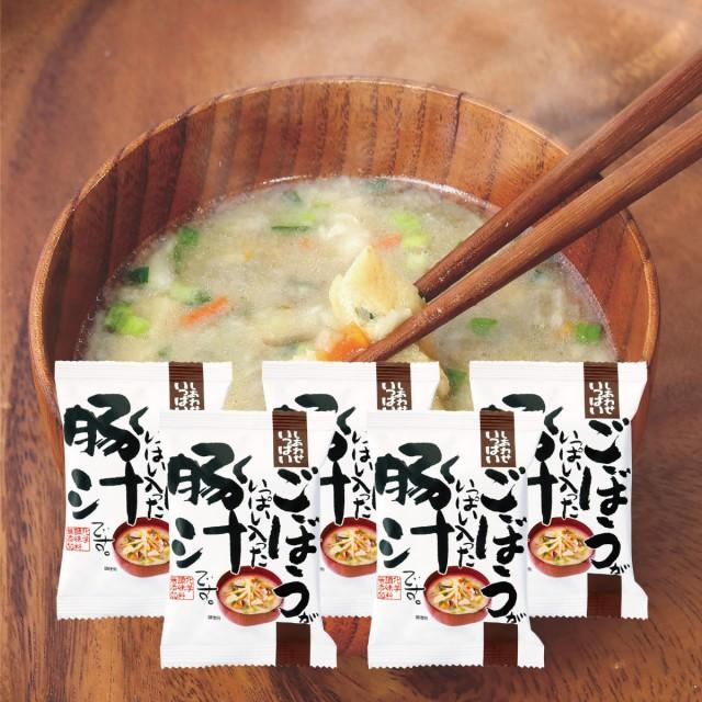 コスモス食品 ごぼうがいっぱい入った豚汁 フリーズドライ インスタント 即席 味噌汁 化学調味料無添加 5食セット