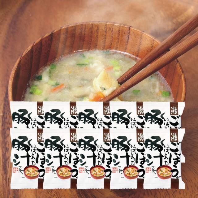 コスモス食品 ごぼうがいっぱい入った豚汁 フリーズドライ 化学調味料無添加 10食セット