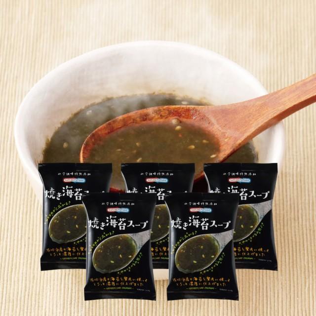 コスモス食品 NATURE FUTURe 焼き海苔スープ フリーズドライ 化学調味料無添加 5食セット