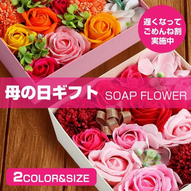 父の日 プレゼント ソープフラワー 日本製 スクエア ボックス 花 フラワーアレンジメント バラ 石鹸 香り ギフト 花束 シャボンフラワー