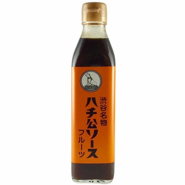 ハチ公ソース フルーツ[300ml・瓶]