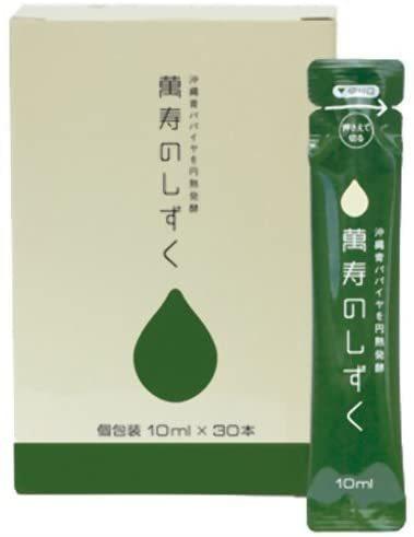 2箱セット 萬寿のしずく フレッシュパック(10ml×30個) 【熱帯資源植物研究所】