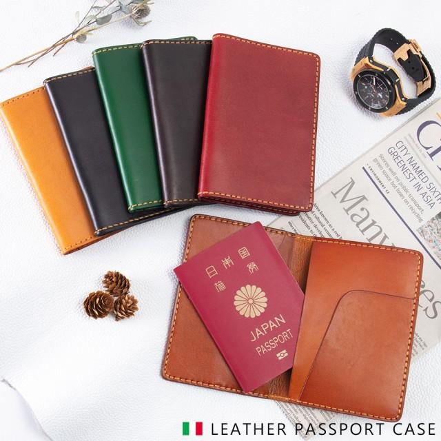 パスポートケース レザー 通帳カバー 通帳ケース 革 本革 パスポートカバー 大人 おしゃれ かわいい レディース メンズ 全7色 フリーサイ