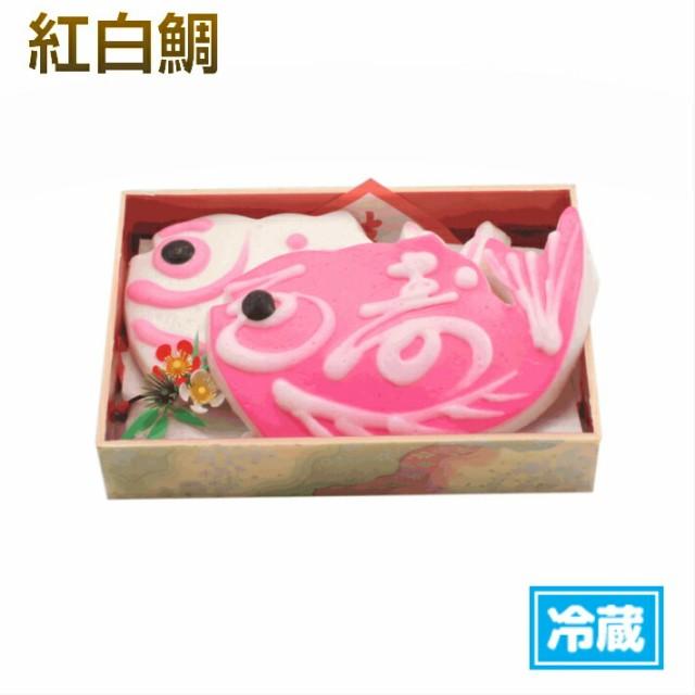 かまぼこ    いちまる 紅白鯛(お魚)型♪6号 2枚セット 大変めでたいかまぼこ 【内祝い】【誕生日】【贈り物】【気仙沼 かまぼ