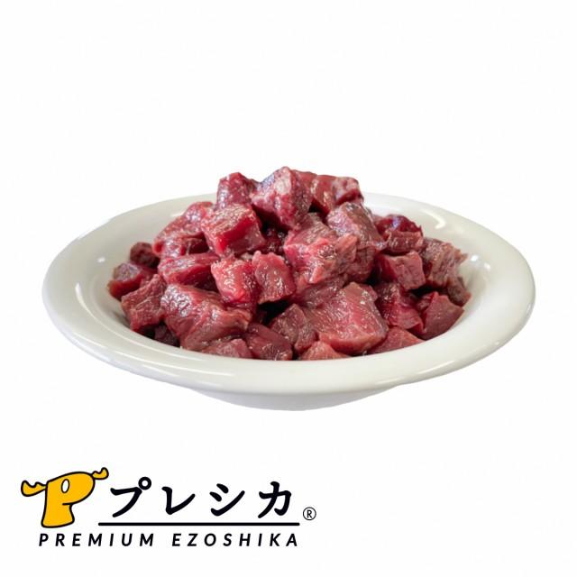 鹿肉 モモ肉ぶつ切り200g×10袋セット 北海道産 鹿肉 ドッグフード 無添加 鹿肉 犬用 生肉 ジビエ 犬 手作りごはん