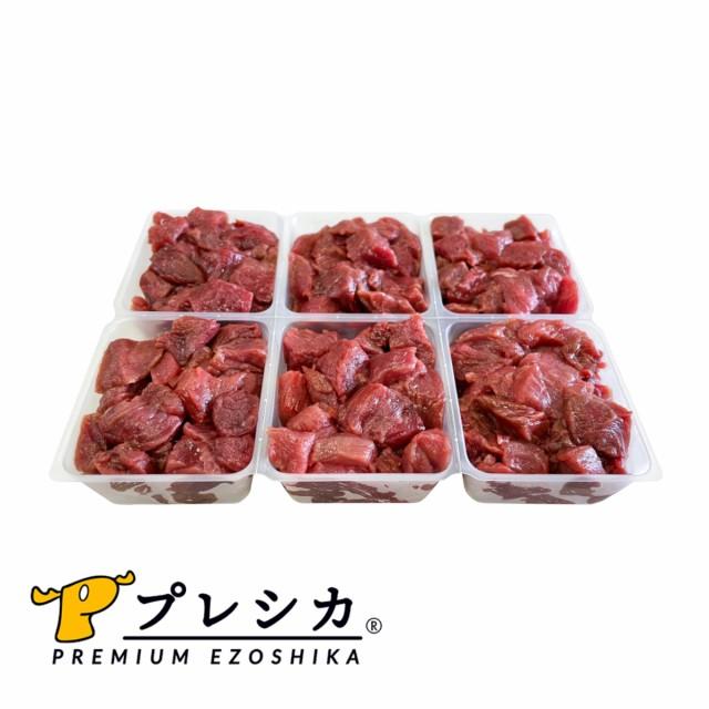 鹿肉 モモブツ切り小分けタイプ 1kg 約42g×24個 北海道産 鹿肉 ドッグフード 鹿肉 犬用 生肉 ジビエ 犬 手作りごはん