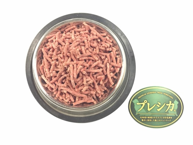 【1kg 鹿肉パラパラミンチ200g×5袋セット】北海道産 無添加 鹿肉 ドッグフード 鹿肉 犬用 生肉 ミンチ ジビエ ペットフード ご飯 ごは