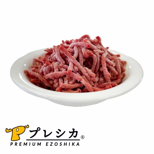鹿肉 パラパラミンチ200g×15袋セット北海道産 鹿肉 ドッグフード 無添加 鹿肉 犬用 生肉 ジビエ 犬 手作りごはん