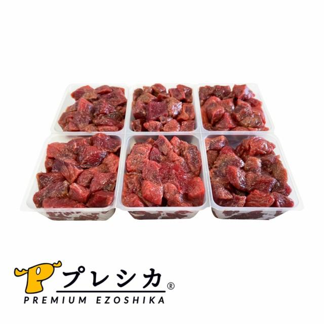 お試し 鹿肉 ロースブツ切り小分けタイプ 約42g×12個 北海道産 鹿肉 ドックフード 無添加 鹿肉 犬用 生食 ジビエ 手作りごはん