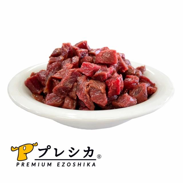 鹿肉 ロースぶつ切り200g×5袋セット 北海道産 鹿肉 ドッグフード 無添加 鹿肉 犬用 生肉 ジビエ 犬 手作りごはん