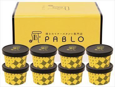 お中元 「チーズタルト専門店PABLO チーズタルトアイス 」 グルメ 名産 送料無料(hiz-9007-401)(hiz-3117-905)