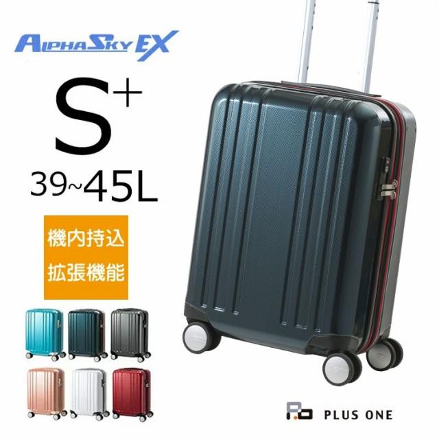 30%OFF スーツケース Sサイズ 拡張 機内持ち込み 大容量 39L(45L) 軽量 HINOMOTO 静音 ダブルキャスター ビジネス 出張 国内旅行 高性能