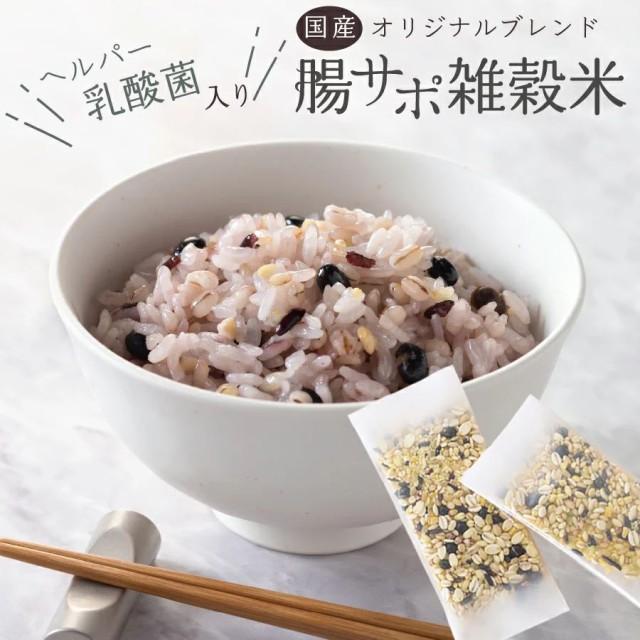 【新発売】雑穀米 送料無料 乳酸菌入り 宇佐餅 雑穀 米 300g(25g×6包×2袋)