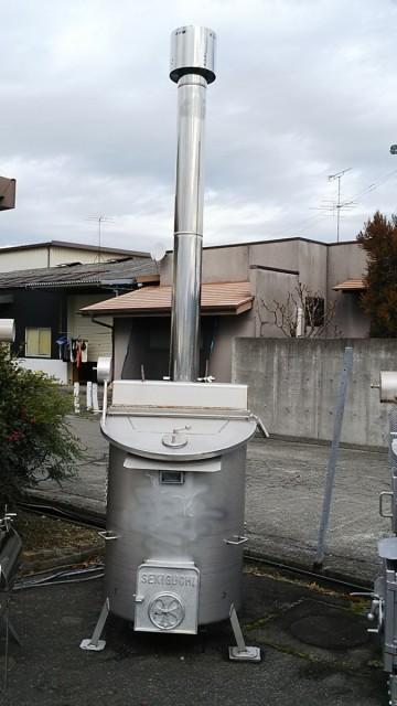 関口鐵工所 乾式ストーブ(焼却炉) タテ型 ステンレス 400型