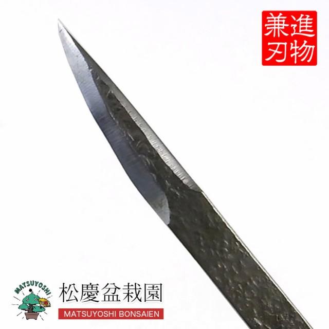 盆栽 道具 神・舎利作り彫刻刀 (兼進作) ナギナタ型 No.87N bonsai